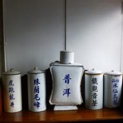 中国茶販売